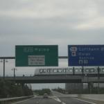 Последний съезд с дороги перед выездом из Дании